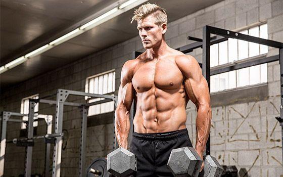 repeticiones para ganar masa muscular